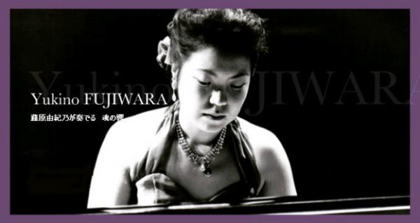 Fujiwara Yukino-01